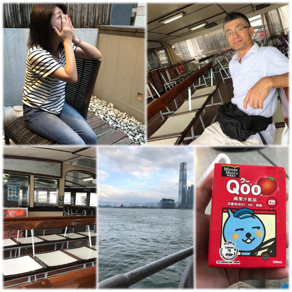 香港から中国へ渡るbibipapaとbibimama