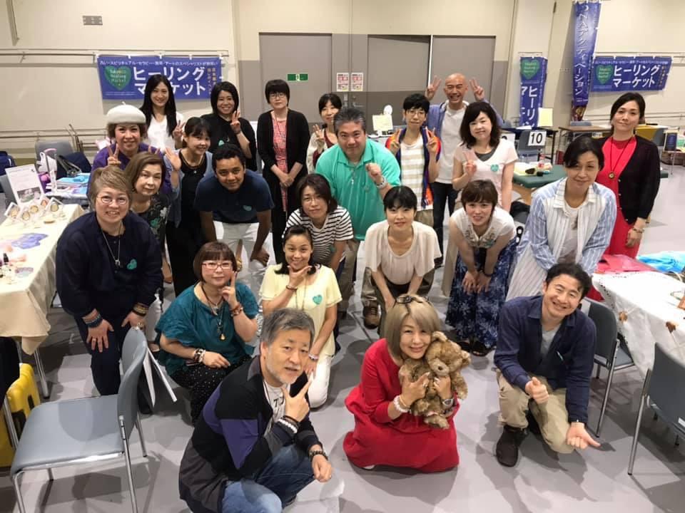 広島ヒーリングマーケットでの出会いありがとう!