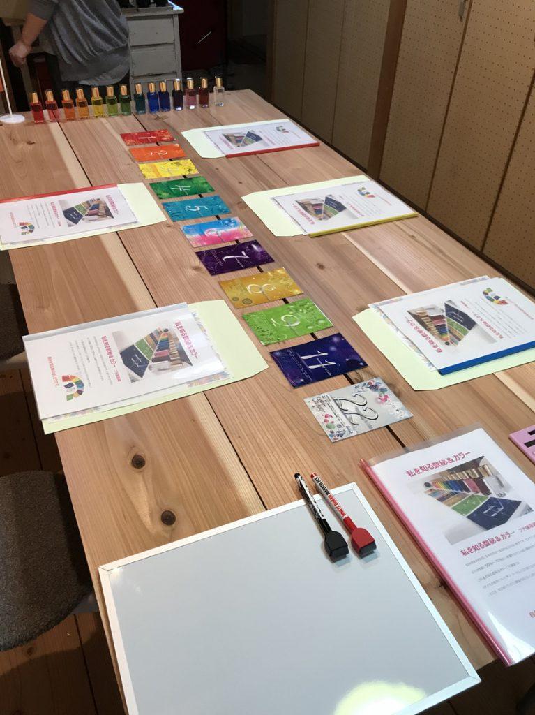 bibimamaの数秘&カラー教室