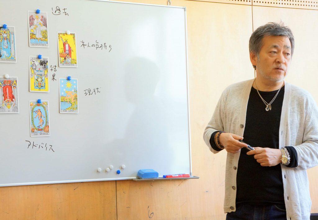 知叡先生のタロットマスター講座